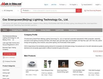 chinasunshiny.en.made-in-china.com screenshot