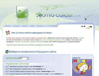 B6e6f7dc9f0bd25d7a17cad5dcd11d5bf6f08989.jpg?uri=joomla-builder