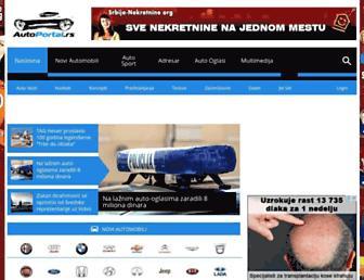 autoportal.rs screenshot