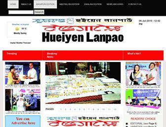 hueiyenlanpao.com screenshot