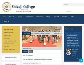 shivajicollege.ac.in screenshot