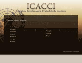 B723ae3f0ede0744423da805cc7302c596ff240e.jpg?uri=icacci