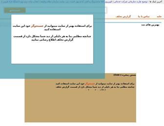 B725929972e6d84479b806c408758f4afd7ac81d.jpg?uri=imageha