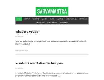 sarvamantra.com screenshot
