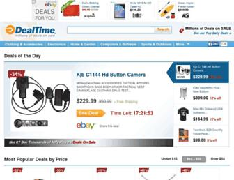 dealtime.com screenshot