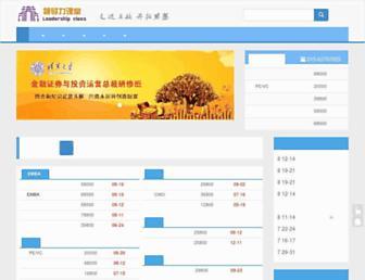 B735424cb184607c82082a78c0c3b4b5be40d32c.jpg?uri=gototsinghua.org