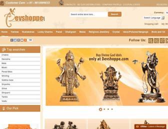 devshoppe.com screenshot