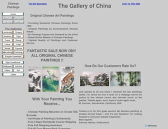 B742153779a83e8864ddac5b94ac3a5619ff8117.jpg?uri=the-gallery-of-china