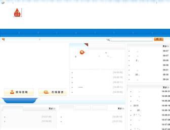 B74b49c2ac48789856a9236c20ab7303cb1d3b05.jpg?uri=minwei.ahsz.gov