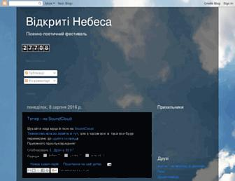 B756e523d2f971da6724215678747329c7698425.jpg?uri=vechoryspivslova.blogspot