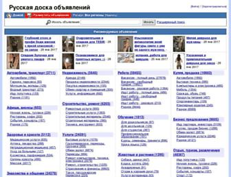 B757fc4500a724285982fb8066504eb629bddd04.jpg?uri=russiandoska