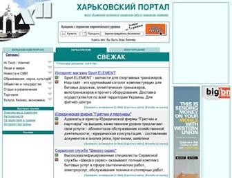 B7599562c2529412abc91c815e683f6922e3a33c.jpg?uri=list.portal.kharkov
