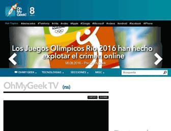 ohmygeek.net screenshot