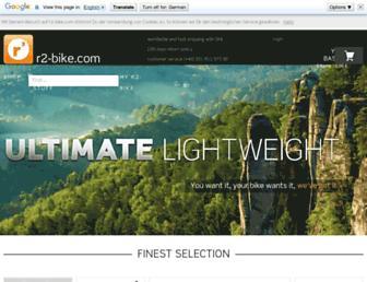 Thumbshot of R2-bike.com