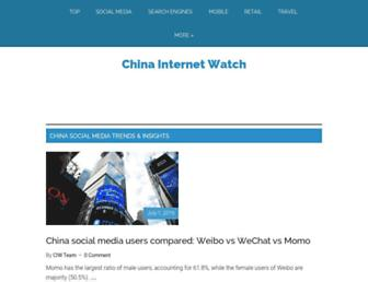 chinainternetwatch.com screenshot