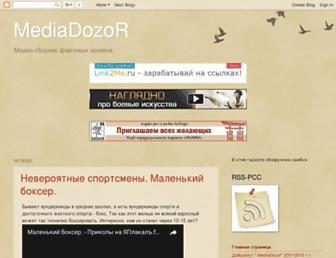 B79f73b685f3789bbb548b0fe3883da1eef3f788.jpg?uri=blogdozor.blogspot