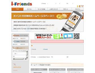 B7a2aef45dd1bf72eca087e8497eda45638cdc1c.jpg?uri=i-friends
