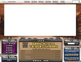 ran.com.tw screenshot