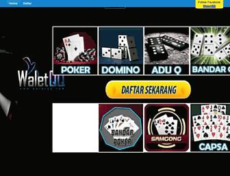 rcjmusic.us screenshot