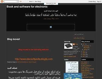 B7bd6b471a6232b33e577e94b205823b8862e3bd.jpg?uri=electronics-student.blogspot