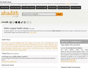 ahadith.co.uk screenshot