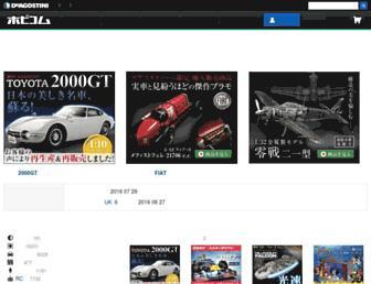 Thumbshot of Hobbycom.jp