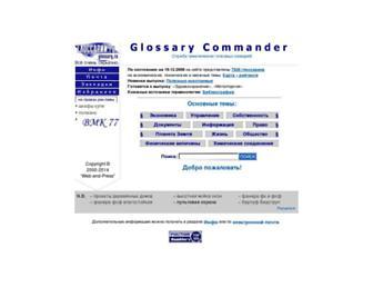 Main page screenshot of glossary.ru