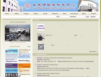 B7eb600f347c9fdf6635385759d326d1bc950192.jpg?uri=msc.tsinghua.edu
