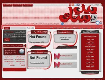 b55n.net screenshot