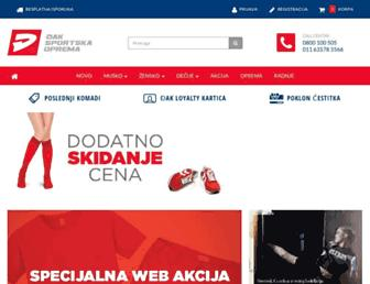 djaksport.com screenshot