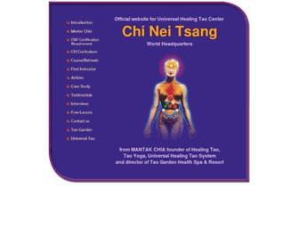 B817190d9c89ffaf282697f56ebfb0949678da29.jpg?uri=chi-nei-tsang-official-site