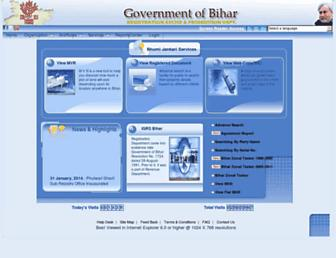 bhumijankari.gov.in screenshot