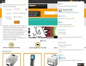 argoxshop.com.br screenshot