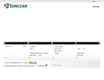 sunlcar.com screenshot