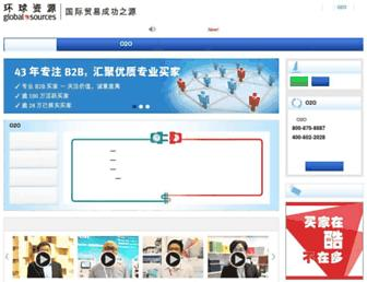 Thumbshot of Globalsources.com.cn