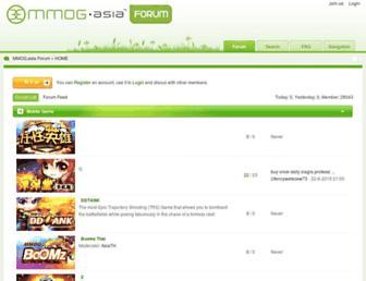 forum.mmog.asia screenshot