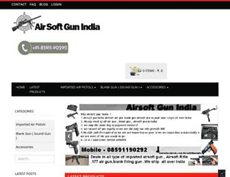 airsoftgunindia.com screenshot