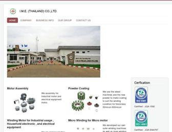 ime.co.th screenshot