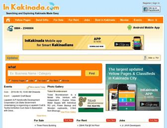 inkakinada.com screenshot