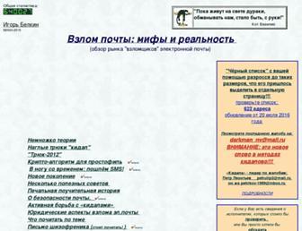 B8a37af5781fab3dac892f68238e2211c4dbba0e.jpg?uri=igor-belkin