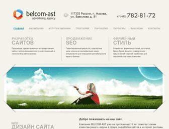 B8aaf9f2af0fdd2ae6ea1569bb5cb54531885641.jpg?uri=belcom-ast