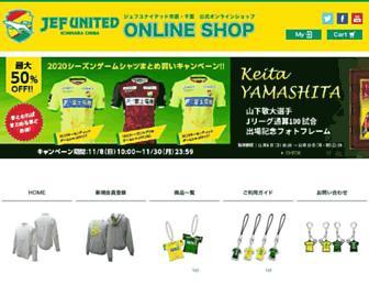 Thumbshot of Jefunited-shopping.net