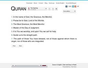clearquran.com screenshot