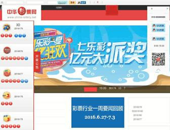 B8c0cc6fd4678d074ec9afd4c0b105cbdba5ffad.jpg?uri=china-lottery