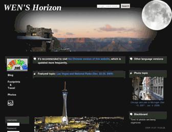 Main page screenshot of wensh.net