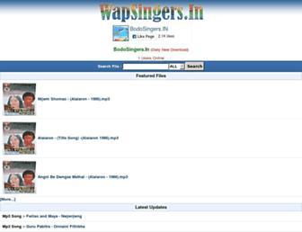 wapsingers.in screenshot