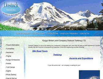 B8f415242e310d6f207420faa2383f9ad82871dd.jpg?uri=dostuck.com