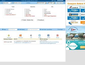 Screenshot for erail.in