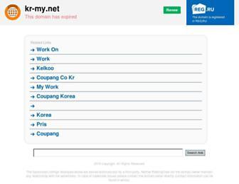 kr-my.net screenshot