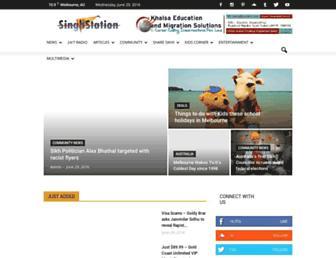 singhstation.net screenshot